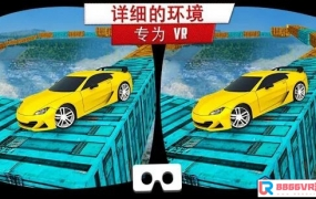 [Android VR] vr不可能的赛跑(VR Real Impossible Tracks Race)