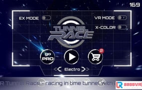 [Android VR] VR隧道免费比赛(VR Tunnel Race Free 2 modes)