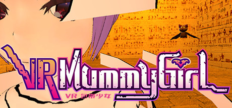 [VR交流学习] VR包帯少女(VR Mummy Girl)vr game crack